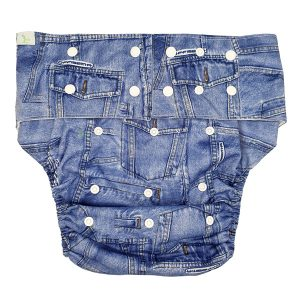 Adult Cloth Nappy Denim Print Front